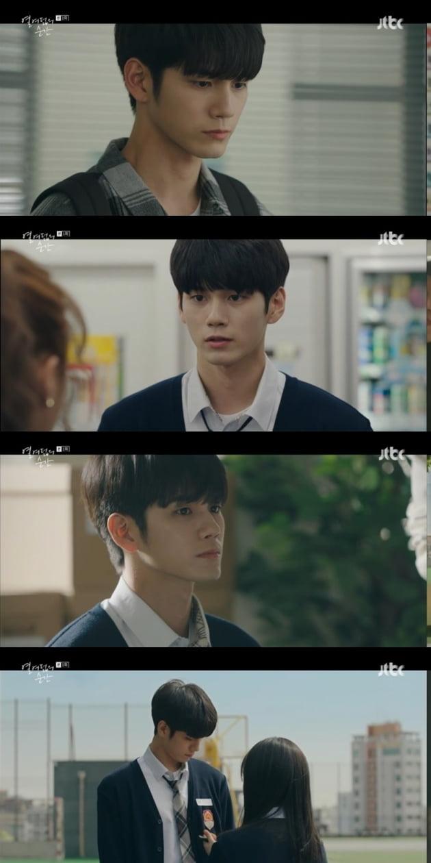 '열여덟의 순간' 옹성우/사진=JTBC 월화드라마 '열여덟의 순간' 캡처