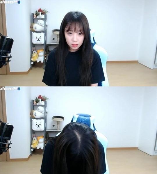 쯔양 /사진=아프리카TV
