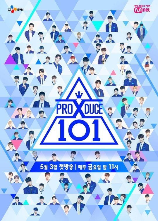 '프로듀스X101' 투표 조작 논란 /사진=Mnet