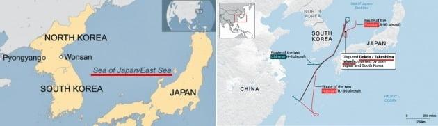 최근 '동해'와 '일본해'를 병기하기 시작한 영국 BBC(왼쪽)와 '독도'로 단독 표기했다가 '다케시마'를 병기한 미국 CNN. / 출처=서경덕 교수팀 제공