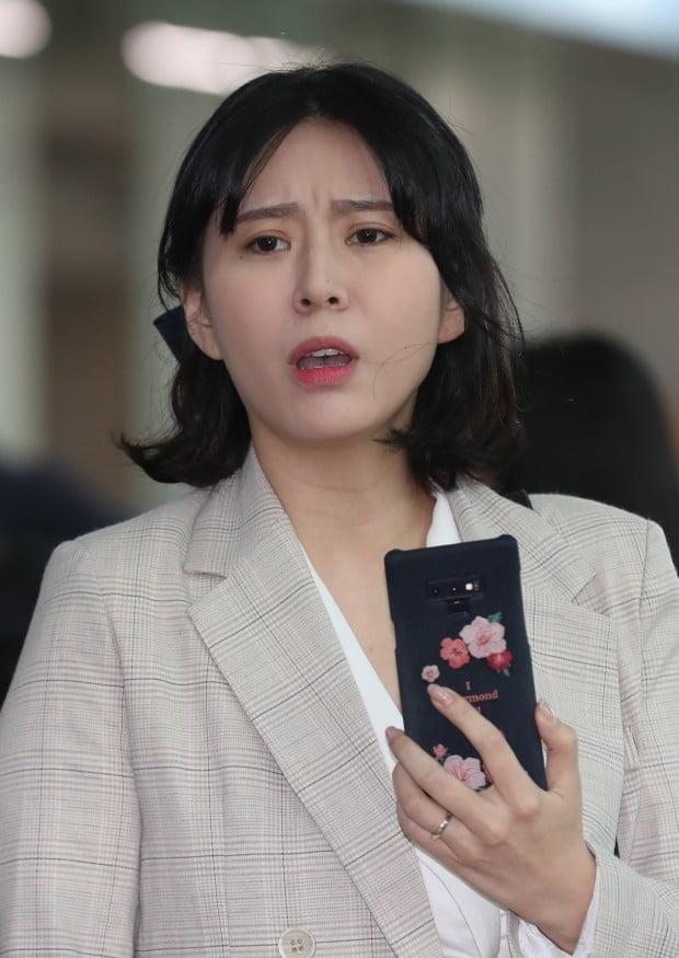윤지오/사진=연합뉴스