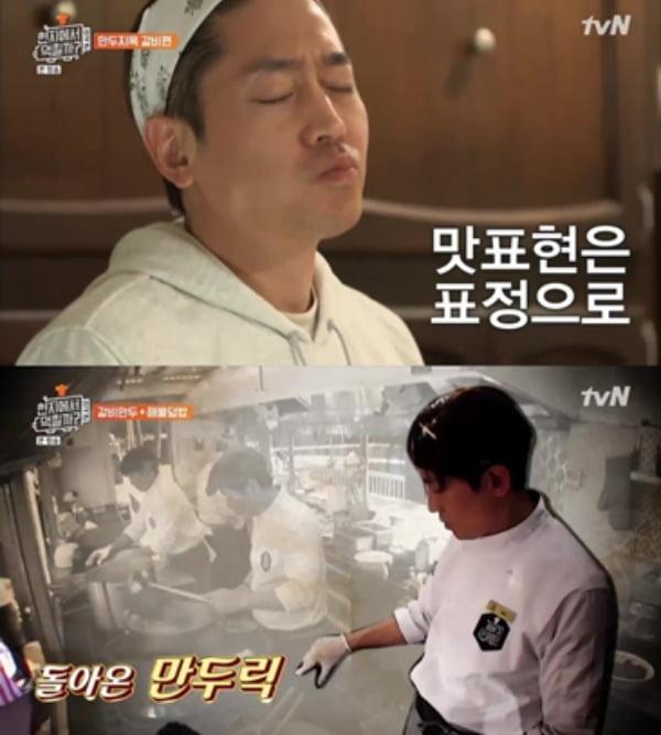 TV 읽기|명불허전 핑클, 천만뷰 돌파…전성기 되찾은 1세대 아이돌