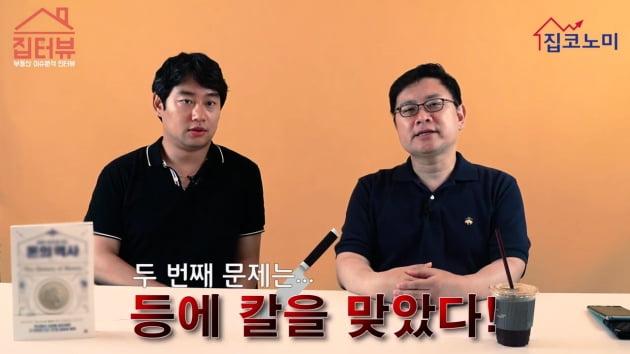"""[집코노미TV] """"日과 무역전쟁서 이길 내공 충분…부동산엔 충격 없어"""""""