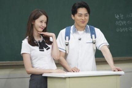'아는형님' 조정석-윤아/ 사진=JTBC