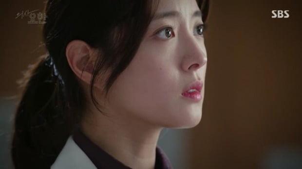 '의사요한' 이세영/ 사진=방송화면 캡처