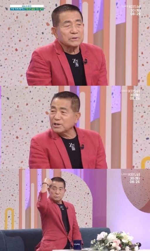 이상용 /사진=KBS1 방송화면 캡처