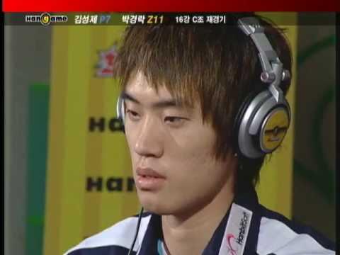 박경락/사진=2003 NHN 16강 경기 영상 캡처