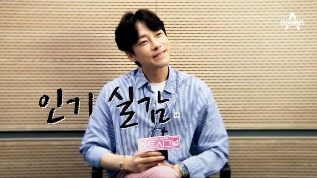 강성욱/사진=채널A '하트시그널' 공식 홈페이지