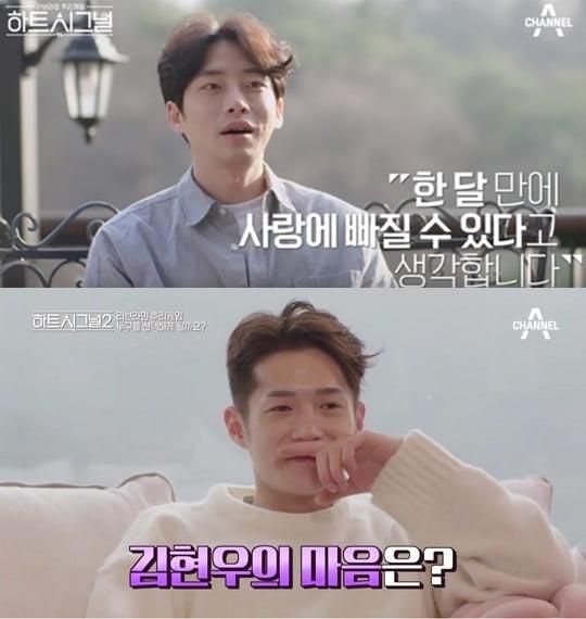 호감 vs 비호감 음주운전 김현우·성폭행 강성욱…'하트시그널' 아닌 '범죄시그널'?