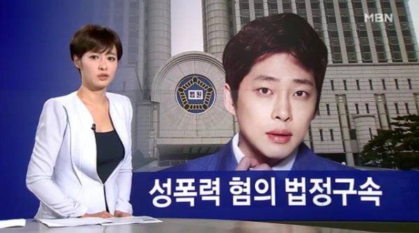 배우 강성욱/사진=MBN