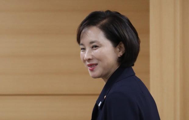 유은혜 사회부총리 겸 교육부 장관.(사진=연합뉴스)