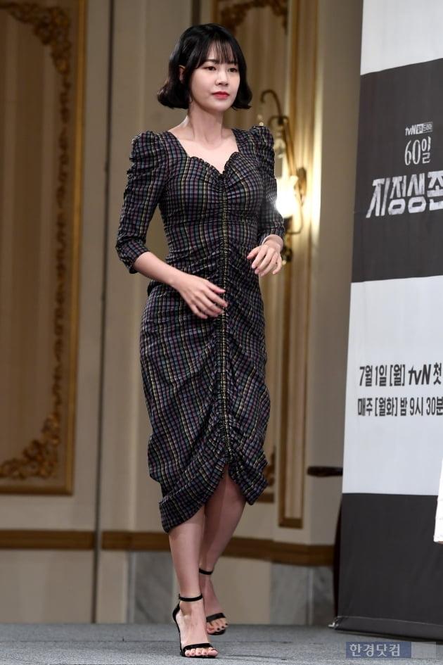 [포토] 최윤영, '단아한 모습으로 등장'
