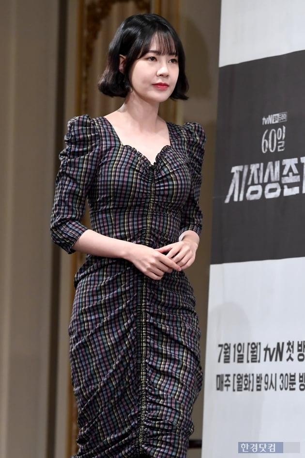 [포토] 최윤영, '우아하게~'