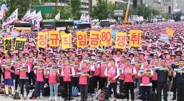 [종합]민노총 학교비정규직 2만2000명 파업…2800개교 운영 차질