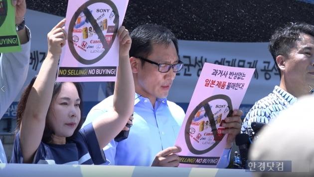 일본 무역 보복 규탄, 중소상인·자영업자 일본제품 판매중지 기자회견/사진=조상현 기자