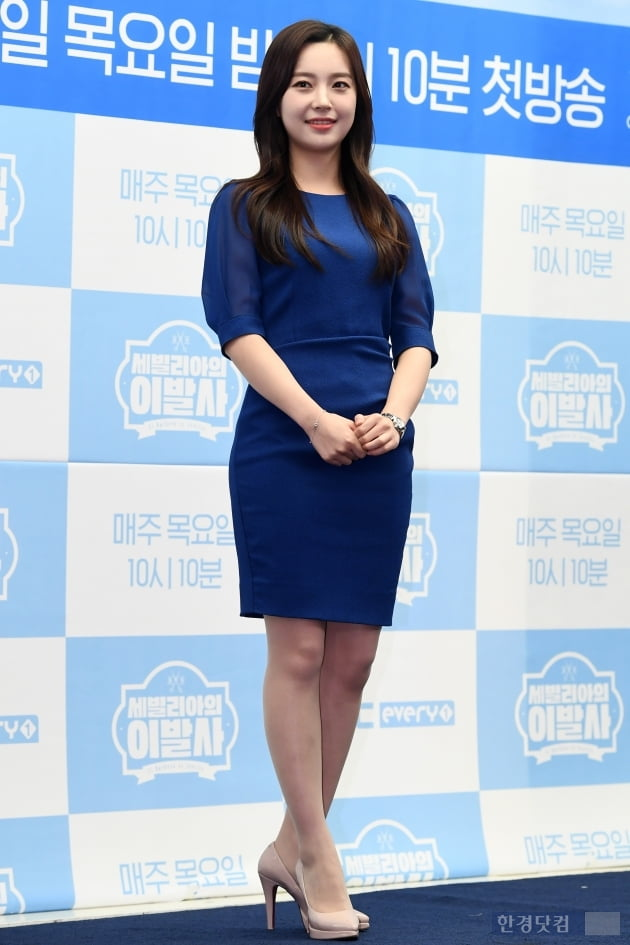 [포토] 최은지 아나운서, '바다처럼 시원한 푸른 원피스 입고~'