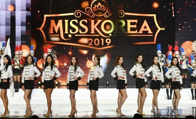 [포토] '2019 미스코리아' 선발대회 열려