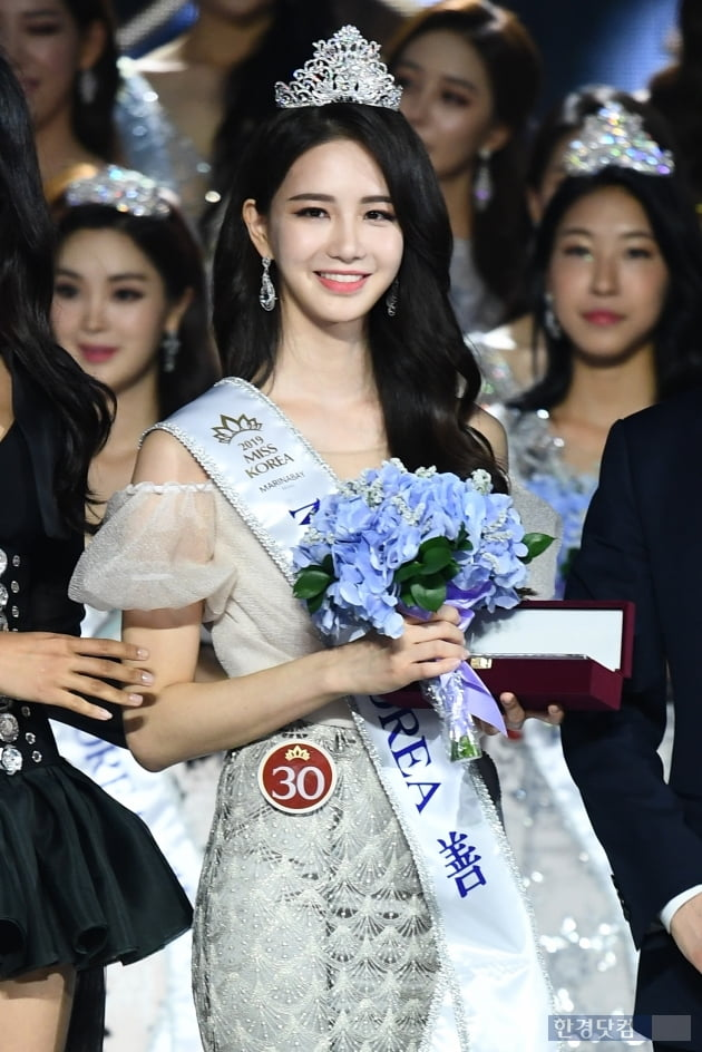 [포토] '2019 미스코리아 선' 이하늬, '아름다운 모습에 눈길~'