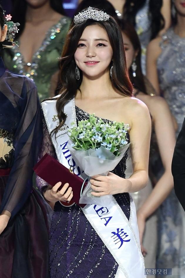 [포토] 신윤아, '2019 미스코리아 미'의 아름다운 미소