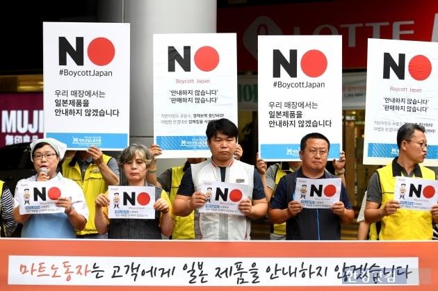 [종합] 일본제품 불매운동, 일파만파…노조 '배송·안내 거부'로 동참
