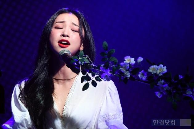 [포토] 신유미, '아름다운 모습에 눈길'
