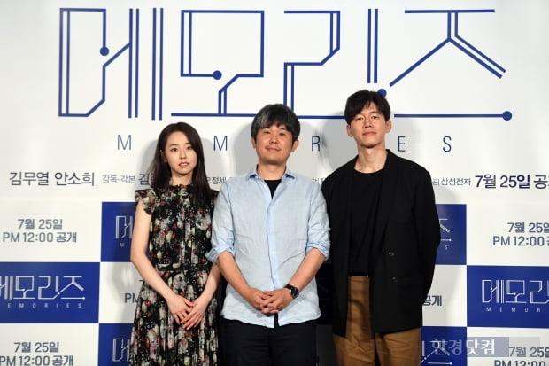 영화 '메모리즈' 김무열,김종관 감독, 안소희/사진=한경DB