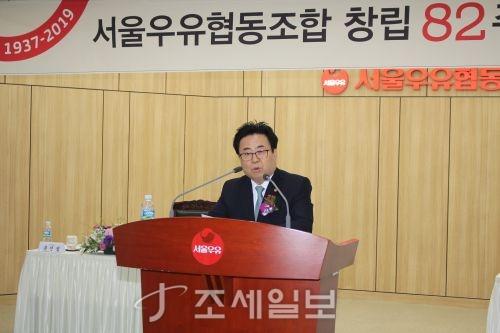 서울우유 '창립 82주년'... 함께 나아갈 100년 기념행사 개최