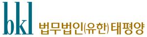 태평양, '리눅스 오픈체인 프로젝트' 한국 최초 공식파트너 선정
