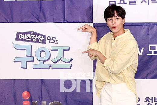 [bnt포토] 비투비 육성재 '예쁘장한 구오즈~'