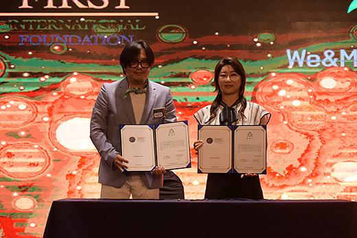 [포토] 퍼스트국제재단-WE&M코퍼레이션, '2019 미스아시아어워즈' 공동주최 위한 MOU 체결