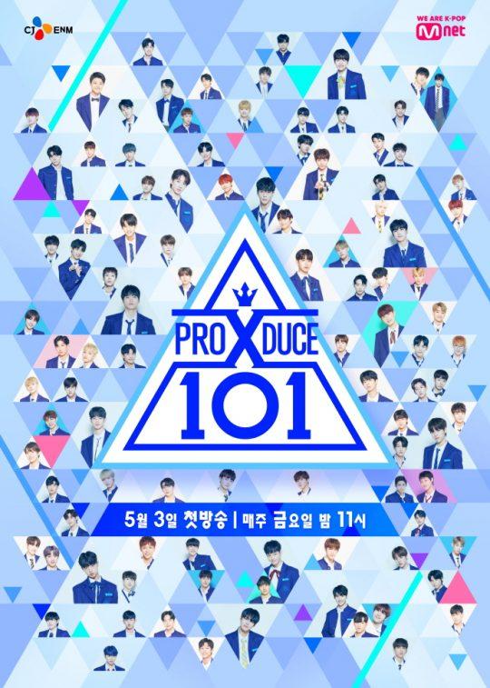 '프로듀스 X 101' 포스터 / 제공=Mnet