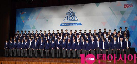 Mnet '프로듀스 X 101' 제작발표회에 참석한 연습생들./ 조준원 기자 wizard333@