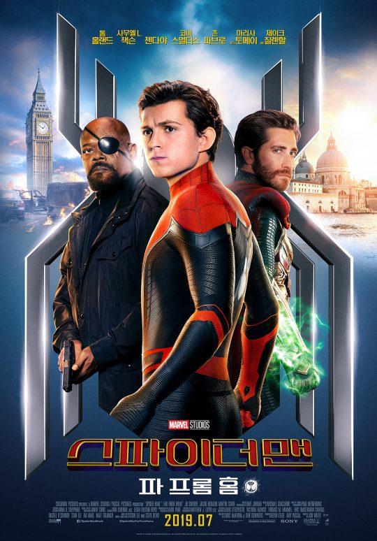영화 '스파이더맨: 파 프롬 홈' 포스터/사진제공=소니 픽쳐스