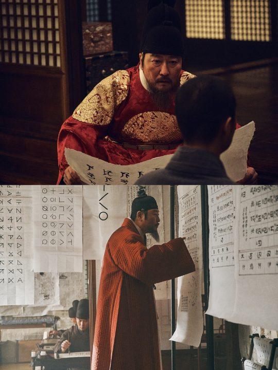 '나랏말싸미'에서 세종 역을 맡은 송강호./ 사진제공=메가박스중앙