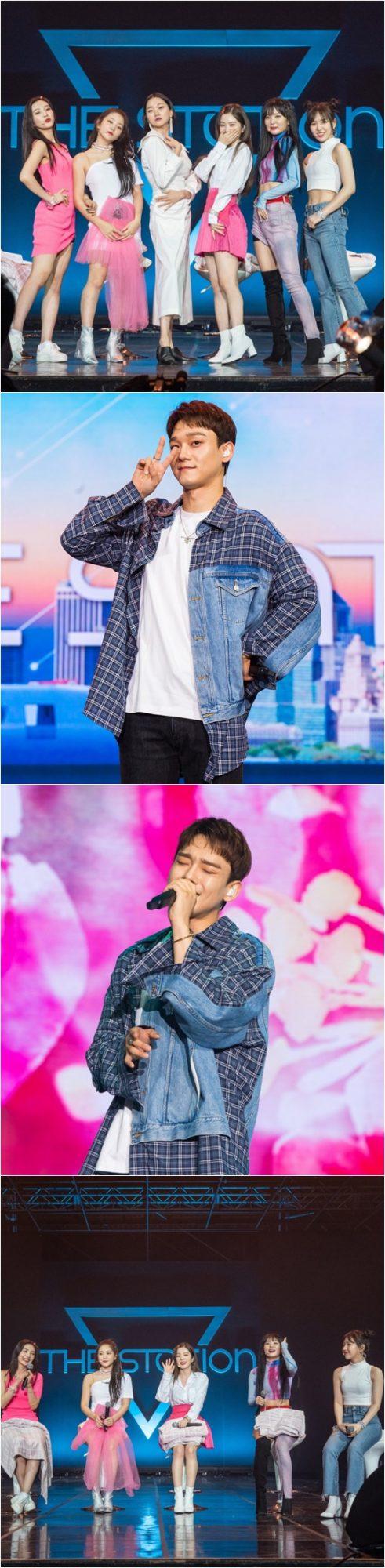 '더 스테이션' 콘서트./ 사진제공=드림메이커
