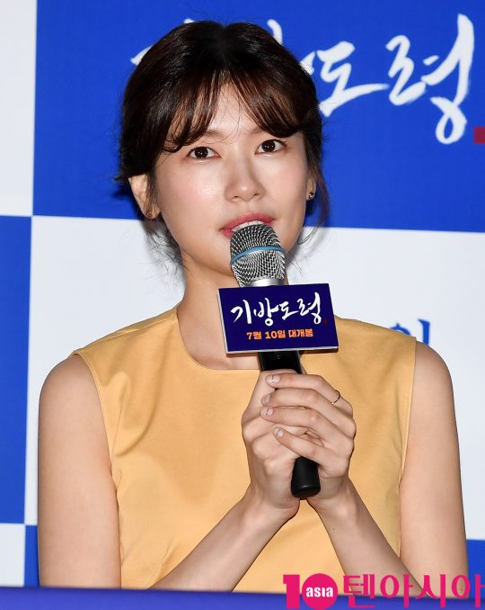배우 정소민이 2일 오후 서울 한강로3가 CGV 용산아이파크몰점에서 열린 영화 '기방도령' 언론시사회에 참석하고 있다.