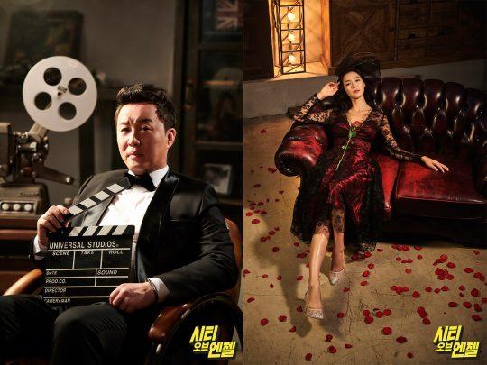 방송인 정준하(왼쪽), 가수 가희. / 제공=샘컴퍼니