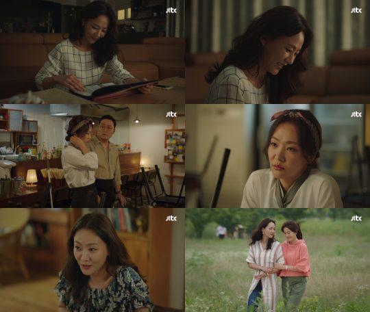 배우 윤지혜. / JTBC '바람이 분다' 방송화면.