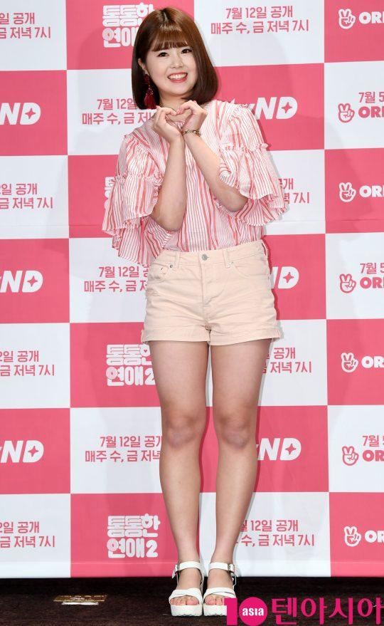 소녀주의보 샛별이 4일 오후 서울 여의도 켄싱턴호텔에서 열린 tvN D의 새 웹드라마 '통통한 연애2' 제작발표회에 참석하고 있다.