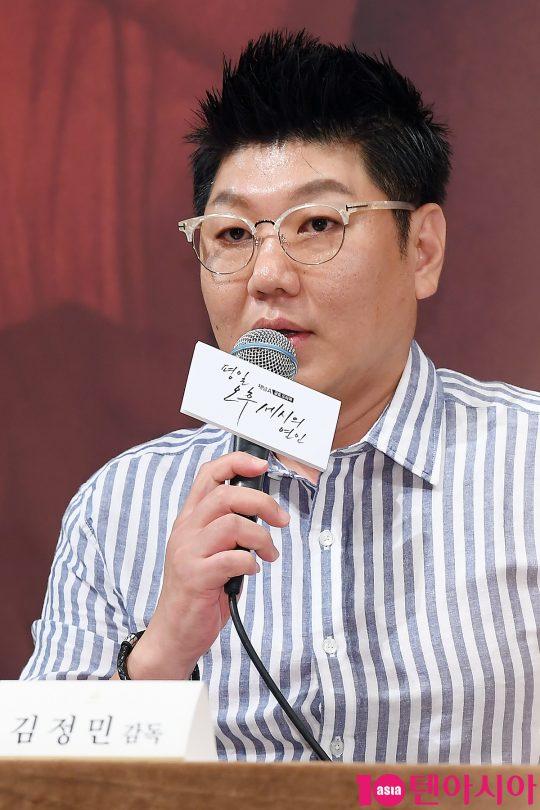 김정민 감독