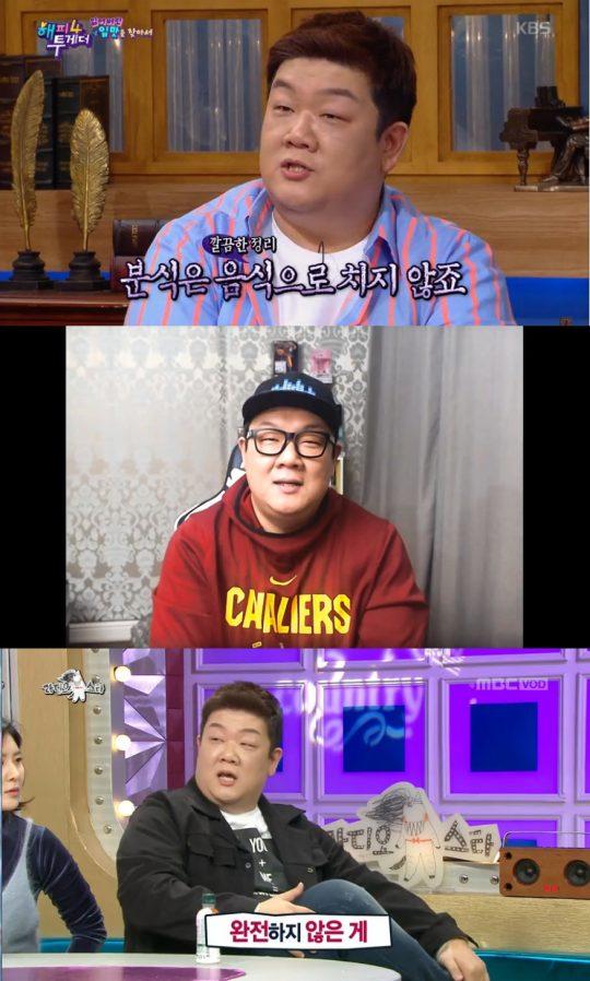 코미디언 유민상. /