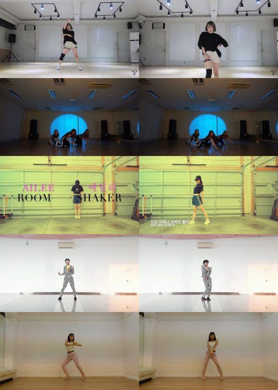 가수 에일리의 '룸 셰이커' 댄스 커버 영상 / 사진제공=JERRY Day제리, REALITY 7 DANCE STUDIO 커버 영상 캡처