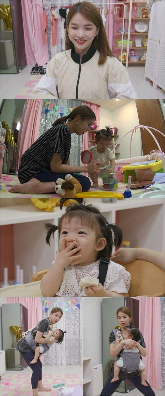 '마이 리틀 텔레비전 V2' 신애련과 딸 오예서. /사진제공=MBC '마이 리틀 텔레비전 V2'