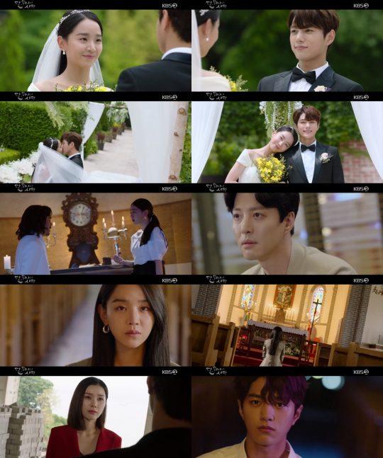 '단 하나의 사랑' 신혜선 김명수 / 사진=KBS 방송화면