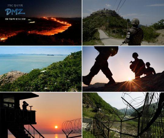 JTBC 첫 창사기획 특집 다큐멘터리 'DMZ'. /사진제공=JTBC