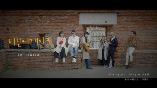 제공=JTBC '비긴어게인3'