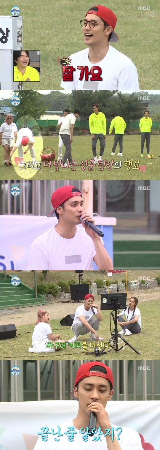 '나 혼자 산다' 방송 화면./사진제공=MBC