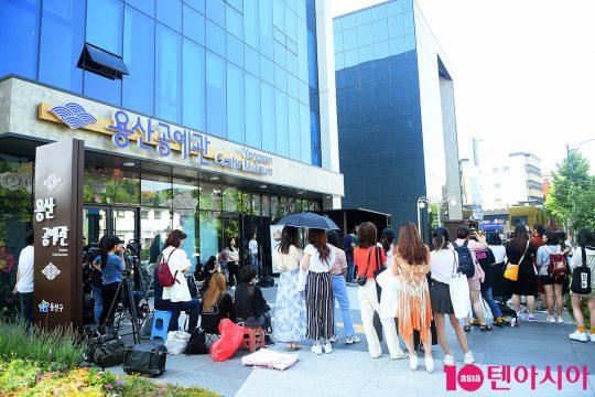 서울 용산구 한남동 용산공예관