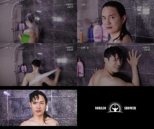 가수 노라조 '샤워' 스포일러 영상./사진제공=마루기획