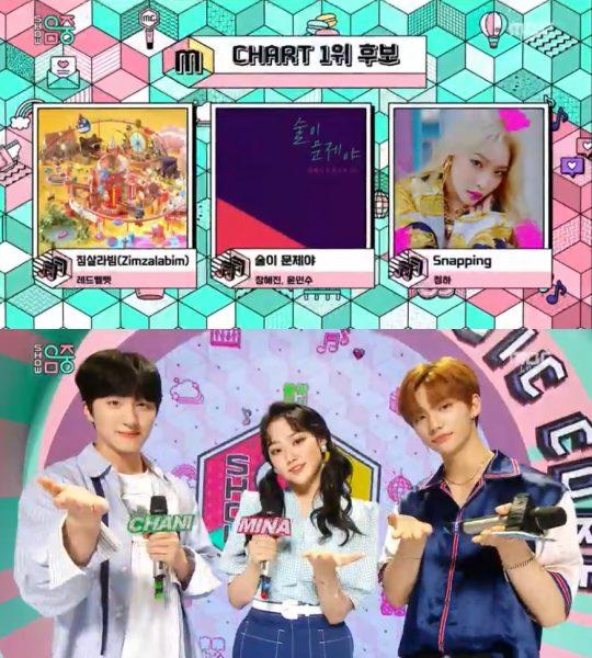 사진=MBC '쇼 음악중삼' 방송 화면 캡처.